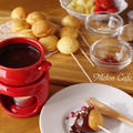 バレンタインやパーティに♪とろけるチョコレートフォンデュ(ホットケーキミックスのまるっとケーキも)☆Suipa.の容器モニター「陶器フォンデュセット」&「くらしのアンテナ」御礼