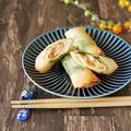 これは美味しい!!北海道産生秋鮭で春巻き♪ by ふぁそらさん