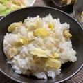 シンプルほっこり☆栗ご飯 by シェルファさん