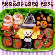 ハロウィン☆魔女のお弁当