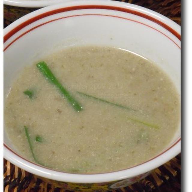 ごぼうの中華風スープ