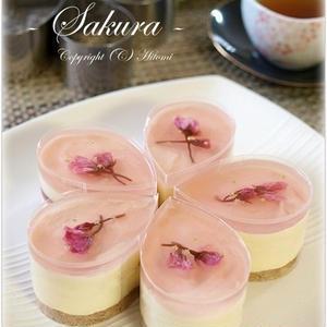 桜咲くティータイム♪春らしさ満点「桜スイーツ」レシピ