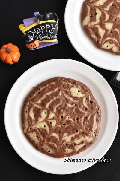 ハロウィンの朝食に♪くもの巣ココアパンケーキ