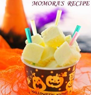 ホットケーキミックスHMで簡単ハロウィンお菓子♪レンジで3分フワフワかぼちゃケーキ♡卵不使用