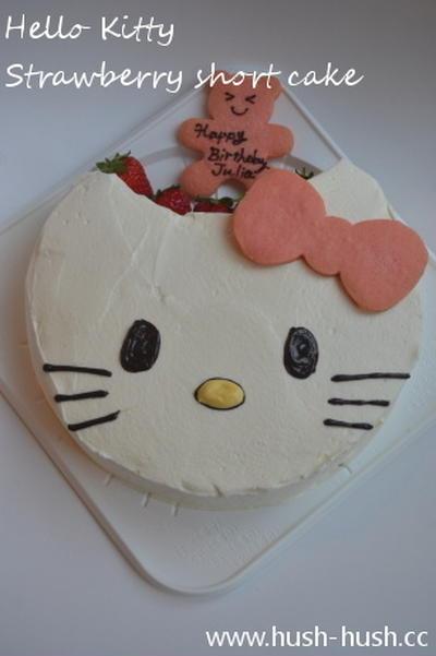 子どもの誕生日に手作りケーキ!定番・簡単・キャラクターのレシピ9選!の画像10