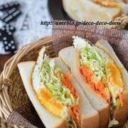 昨日のランチは「沼サン」風サンドイッチ!「春キャベツ・新玉ねぎ・人参たっぷりのサンドイッチ」