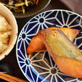 簡単なのにしっかりおいしい。鮭の西京焼き