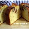 マロンたっぷり☆スパイスパウンドケーキ