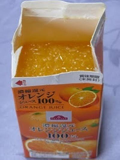 簡単おいしいオレンジジュースパックごとゼリー
