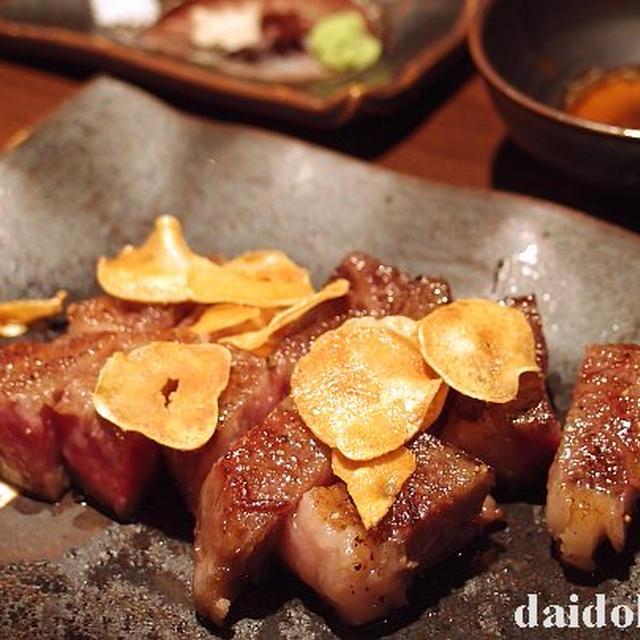鉄板焼・炭火焼 Bell / おもろまちで沖縄県産和牛を食べる