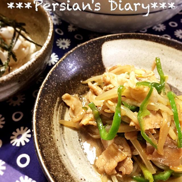 マルちゃん正麺で時短献立☆あっという間にできちゃう豚肉ともやしのオイスターソース炒め♪