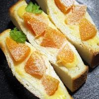 【おひとついかが? ~ さんぶんこサンドイッチ♪  簡単レンジカスタードでオレンジのフルーツサンド。】