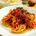 【パスタ】ワタリガニのトマトソーススパゲティー