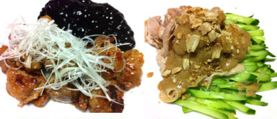 焼き野菜のピクルス、蒸し鶏のピーナッツ棒々鶏、豚のブルーベリーソース 他