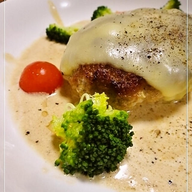 ホワイトチーズハンバーグ☆クリームソース