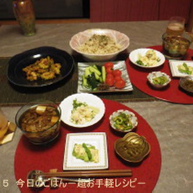 7/23の晩ごはん きのこのチーズリゾットとゴーヤ炒めとちまちま小鉢♪