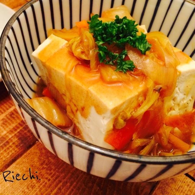 豆腐とカレーが融合♡あったまる〜豆腐のカレーあんかけ
