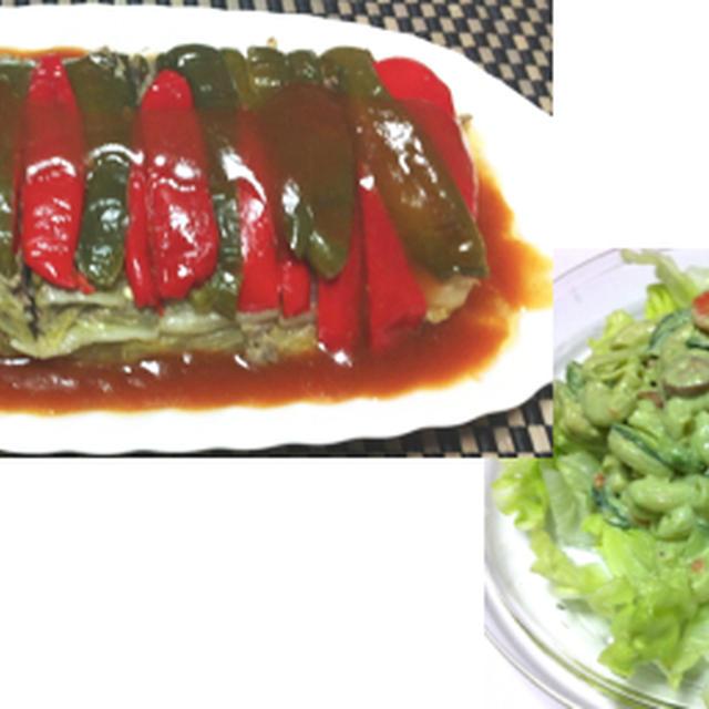 白菜と挽肉のミルフィーユ、アボカドマカロニサラダ、豆苗の白和え 他