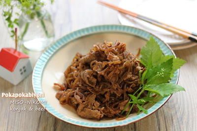 牛肉と糸こんにゃくの味噌煮込み