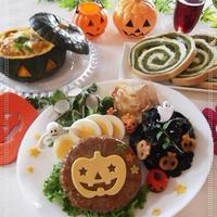 *Halloween dinner*