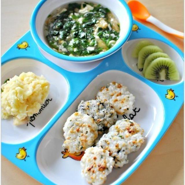 離乳食レシピ おかず - 野菜(カミカミ期)