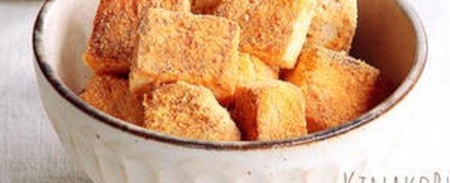 フライパンで簡単に♪おやつに食べたい「お手軽ラスク」レシピ