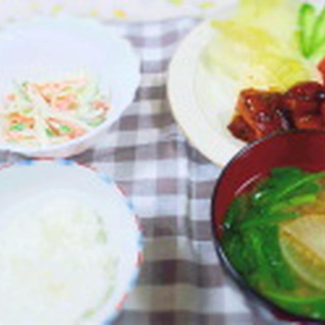 *12/09の夕飯*