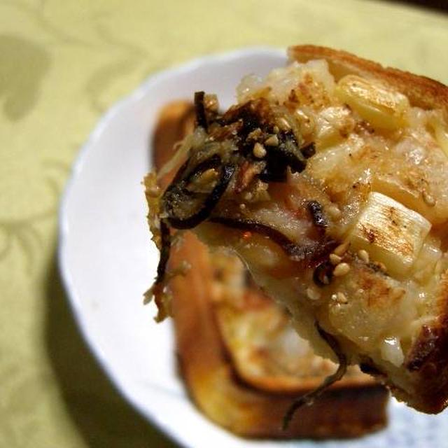 長芋と葱の和風キッシュトースト