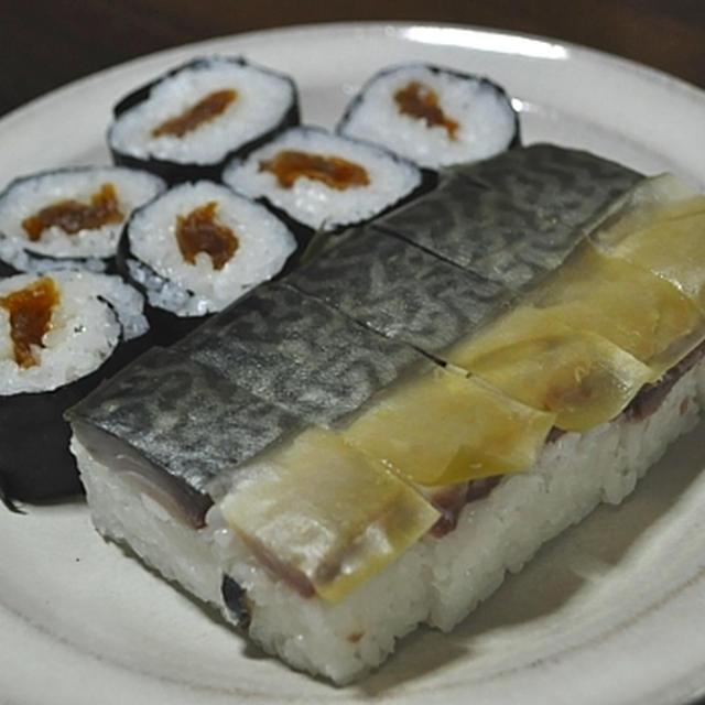 バッテラ(既製品のしめ鯖で作る手抜き編)