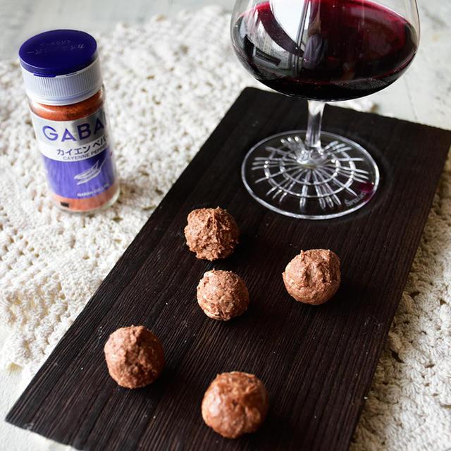 ワインに合いすぎる!マシュマロチョコレート。辛味アクセントが決めて!