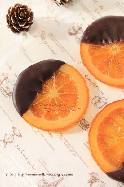 NAVER まとめ【冬季限定】香るオレンジ『チョコレート オランジュ モカ』レポあり