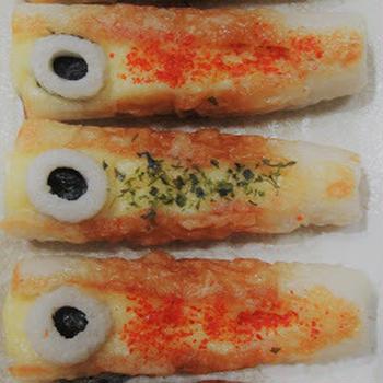 竹輪でお魚チーズ☆お弁当やおつまみにも♪