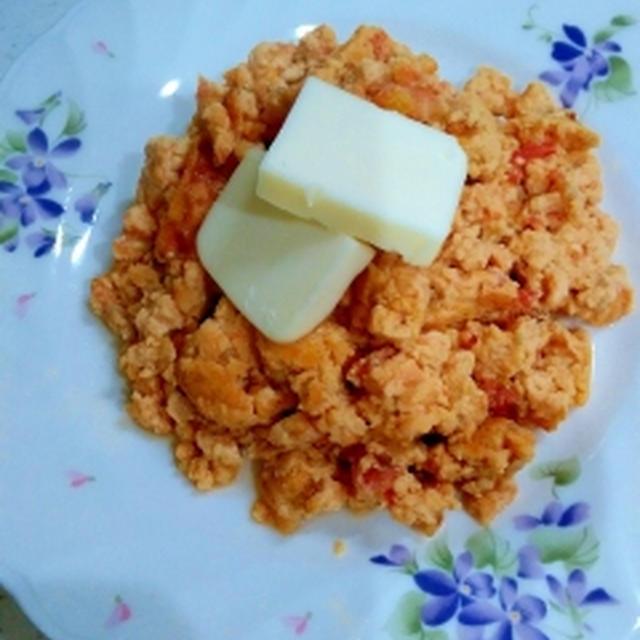 簡単でおいしい☆トマト入り☆ふんわりジューシーな洋風炒り卵