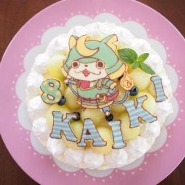 妖怪ウォッチブシニャン★デコレーションケーキ★メロンのレアチーズケーキ