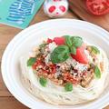 【#おいしく召上れ #味の素】大豆ミートのおいしさ大発見!トマトのバジル風味そうめん by kaana57さん