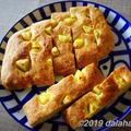 【レシピ】秋の味覚「さつまいもフォカッチャ」 外はカリッと中はふわふわの平焼きのパン