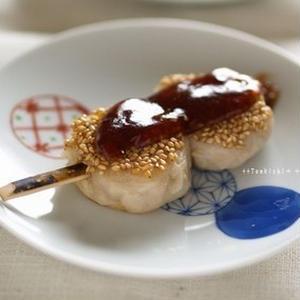 もちもち&ねっとり食感が魅力♪ボリューム満点の「里芋団子」