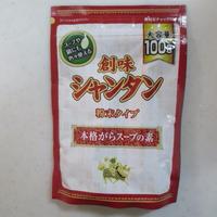 ★創味シャンタン 粉末タイプ★