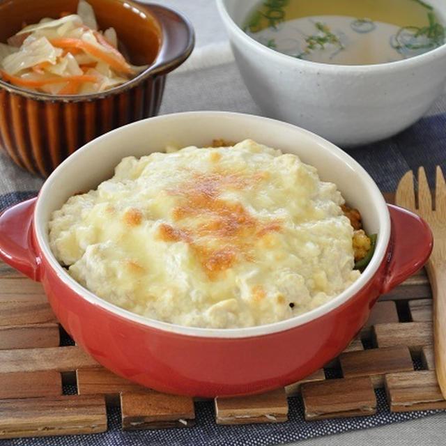 豆腐がまるでホワイトソース♪「カレードリア」献立