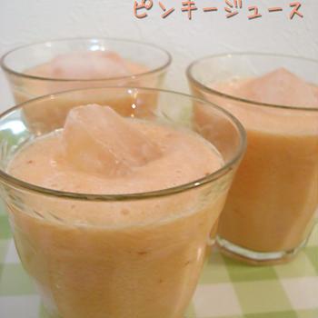 リンゴとトマトのさっぱり☆ピンキージュース