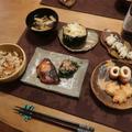 ブリの照焼&「広島土産」の晩ご飯 と ホトトギスの花♪