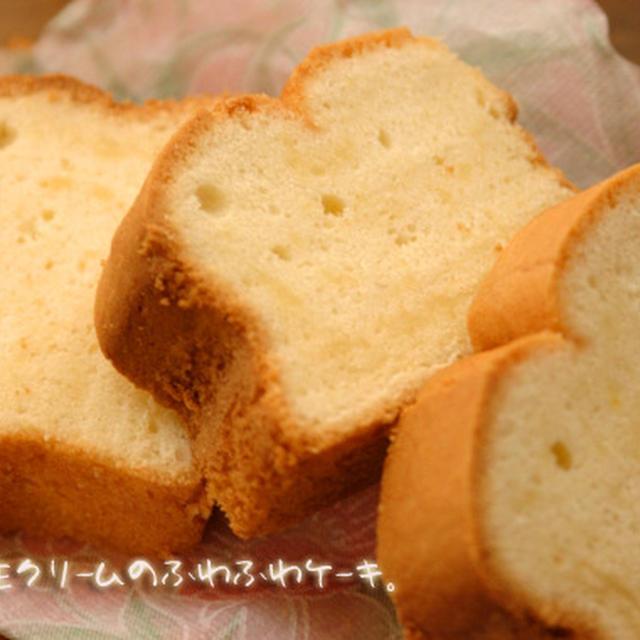 米粉と生クリームのふわふわケーキ