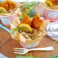 市販のパスタソースで♪ボンゴレ・ビアンコ風の炊き込みご飯『デリボックス』&ヤマザキ春のパン祭りのお皿♪