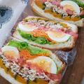 【動画レッスンのご案内】パンも作れて、おうちカフェも出来る動画講座!ホシノで作る「バタートップ」