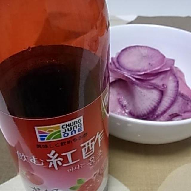 のむ紅酢を使って簡単おもてなし料理