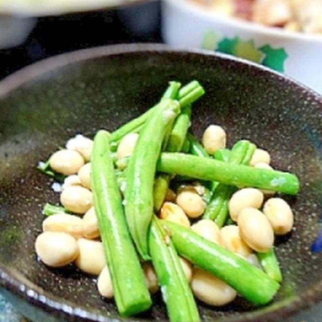 小さな野菜☆サヤインゲンと大豆の塩麹和え