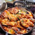 ♡レンジ&トースターで♡なすとミートソースのチーズ焼き♡【#簡単レシピ #時短 #節約】