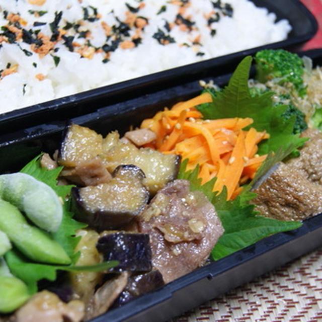豚コマとナスの味噌炒め弁