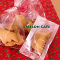 簡単シンプルな型抜きクッキー☆クリスマスや手配りのプレゼントに by めろんぱんママさん