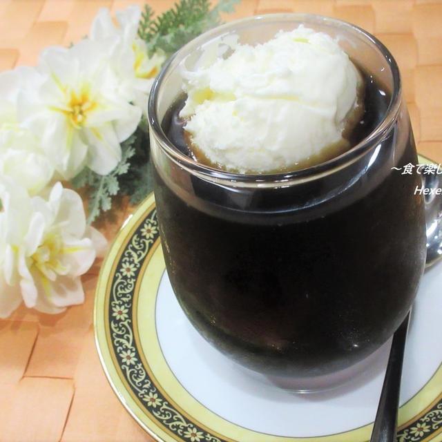 冷たさが美味しい『コーヒーフロート』